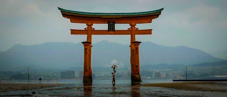 O-torii Gate